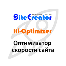Hi-Optimizer for Opencart v. 1.2.21